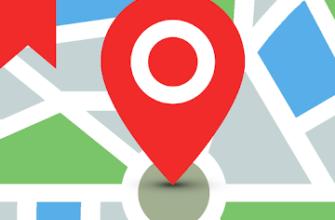 Save Location logo