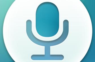 Super Voice logo